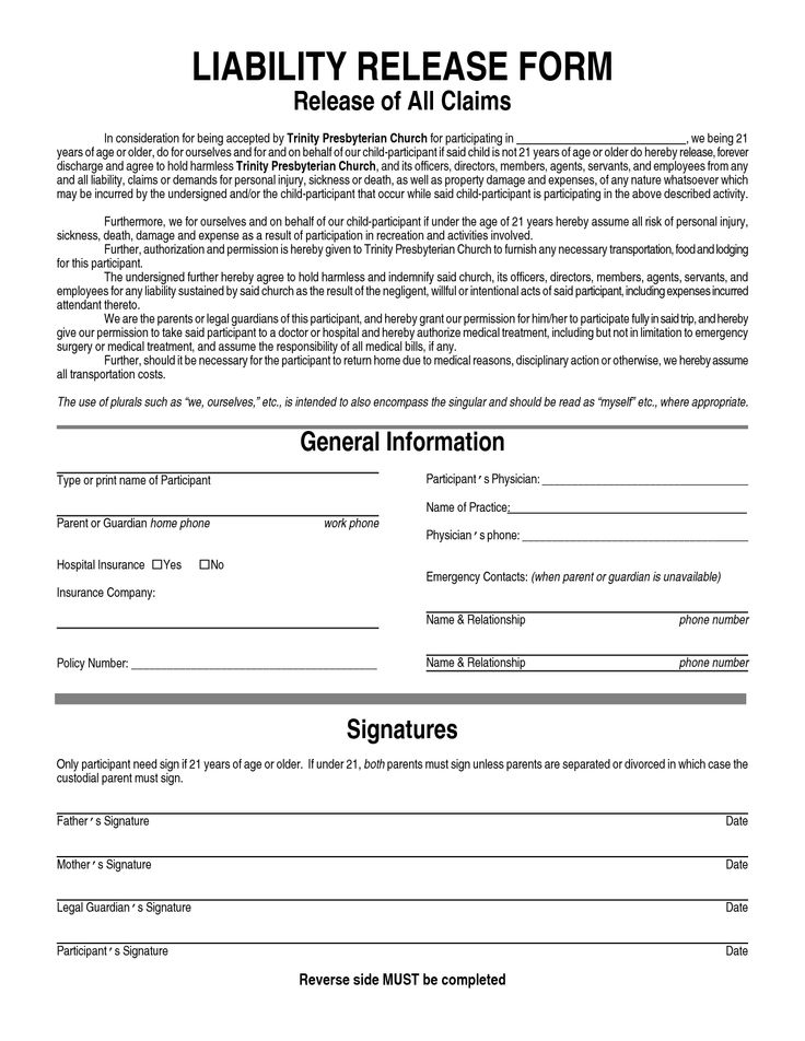 insurance waiver form template free printable liability release