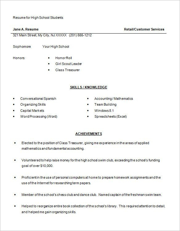 Resume. High School Resume Example Adout Resume Sample