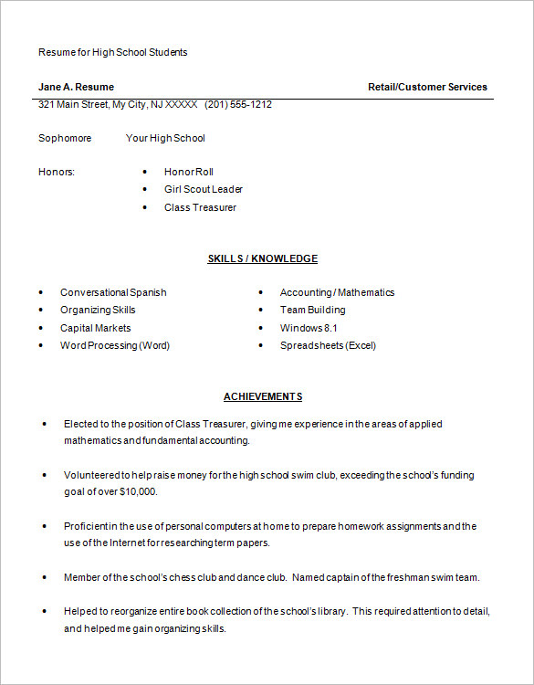 high school resume example Ozil.almanoof.co