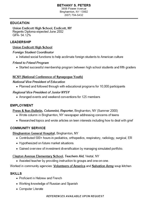Resume Template High School Resume Examples For Highschool