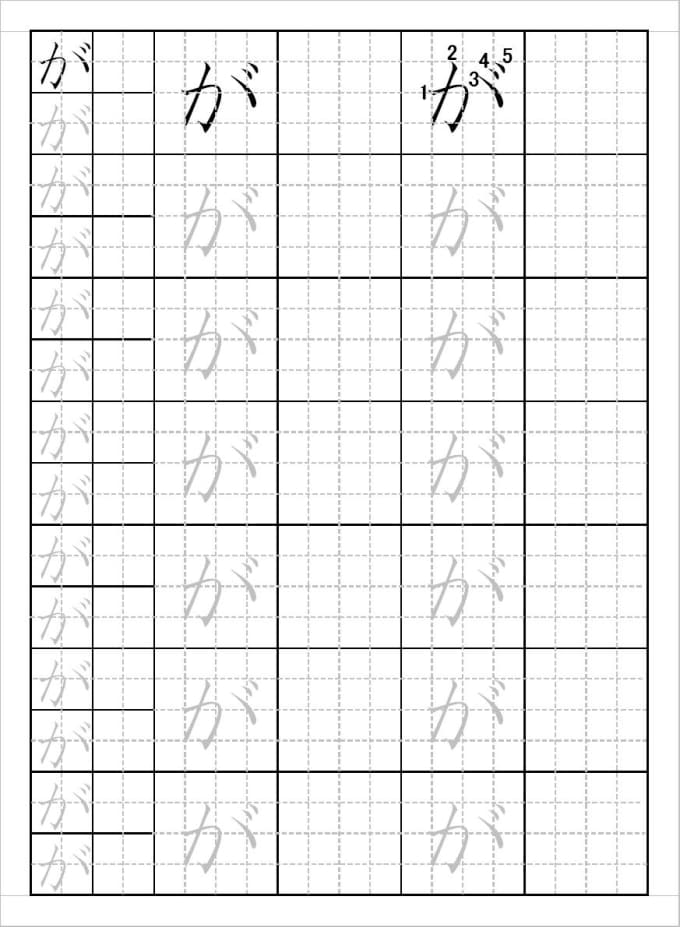 Sell practice sheets of japanese alphabet hiragana by Japanesekanji