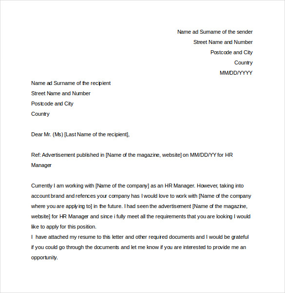 15 Hr Complaint Letter Templates Free Sample Example Format How To