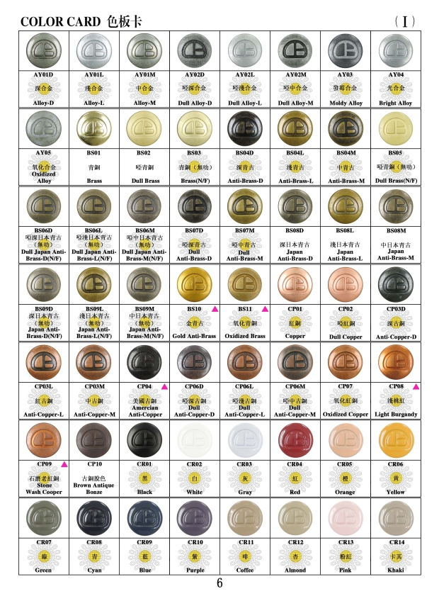 KAM FUNG Metal Manufactory Ltd Color Chart 色表
