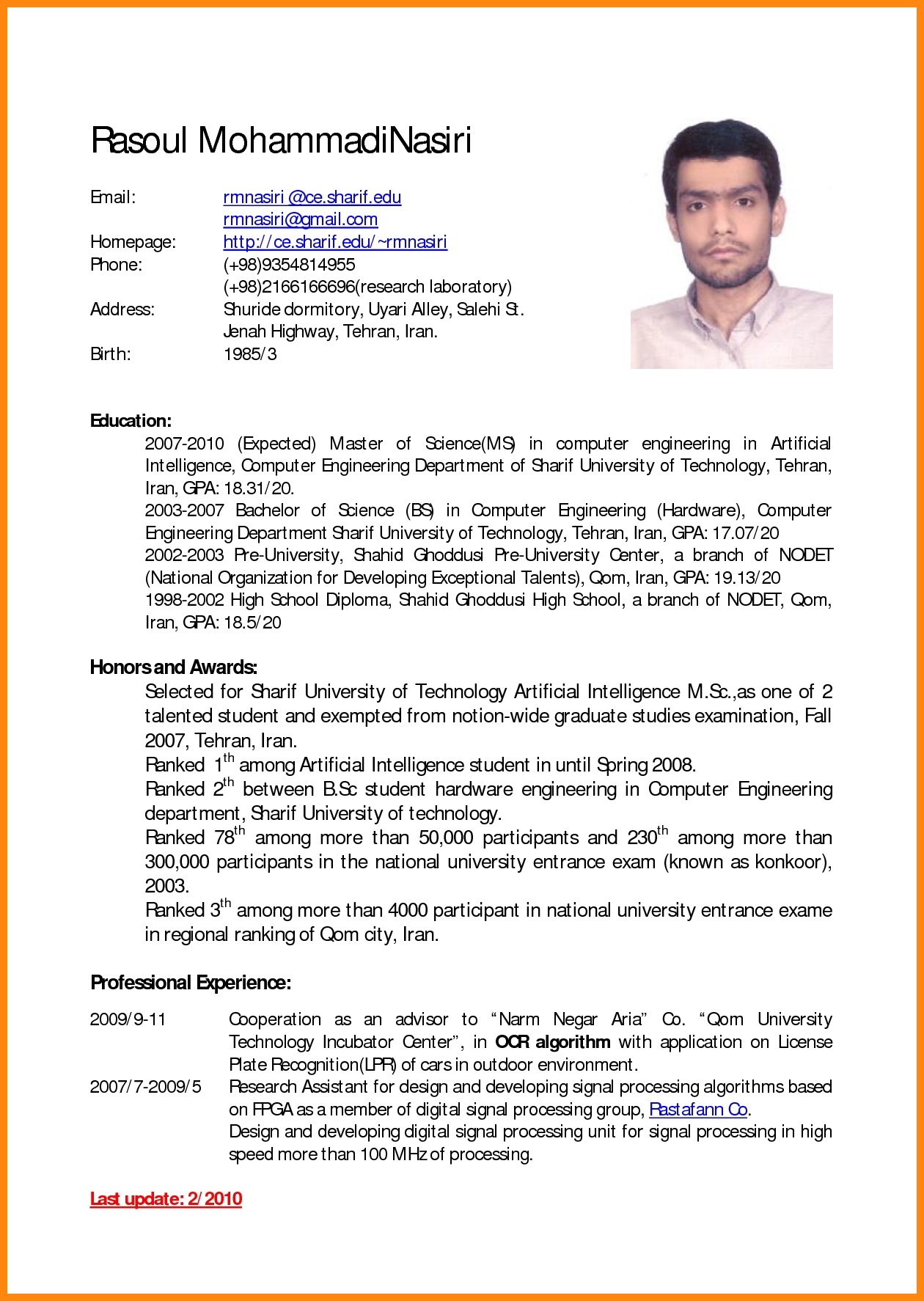 8 English Cv Examples Reporter Resume English Resume Template