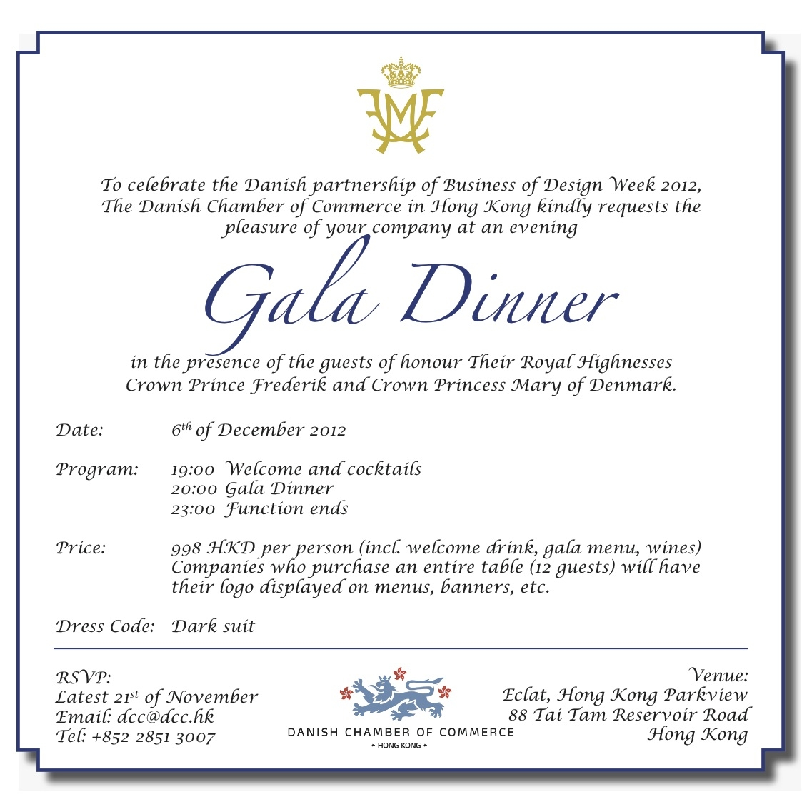 business dinner invitation template orderecigsjuice info templates
