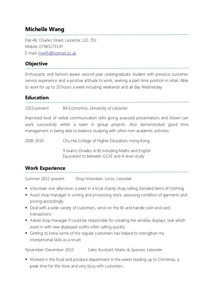 Part Time Job Resume Template First Examples Ideas Computer