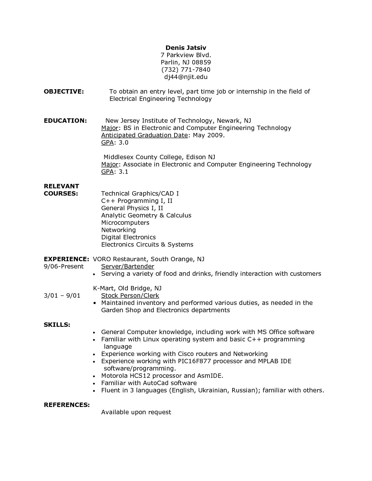 part time job objective resume Kleo.beachfix.co