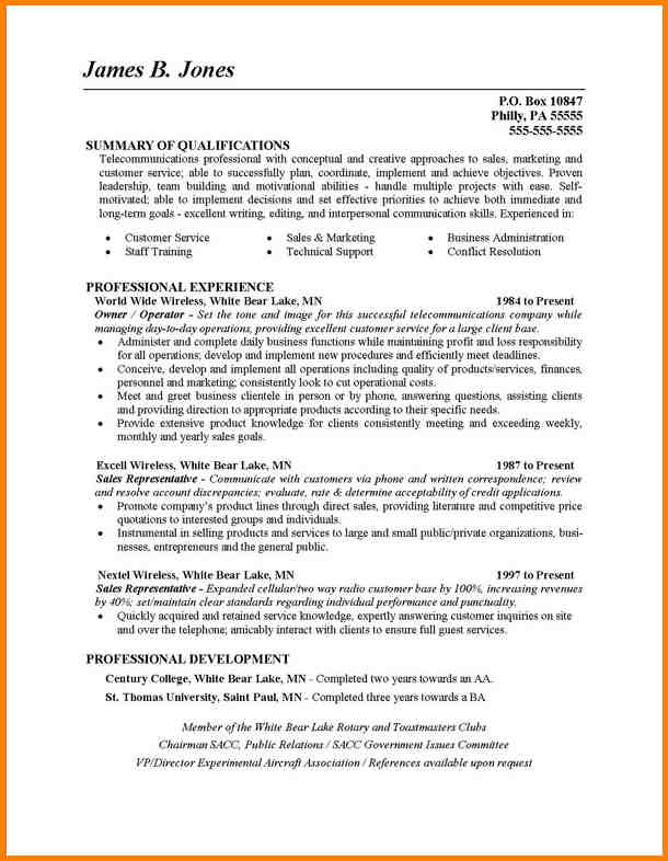 Sample Resume Format Unique Second Job Resume Examples Samples