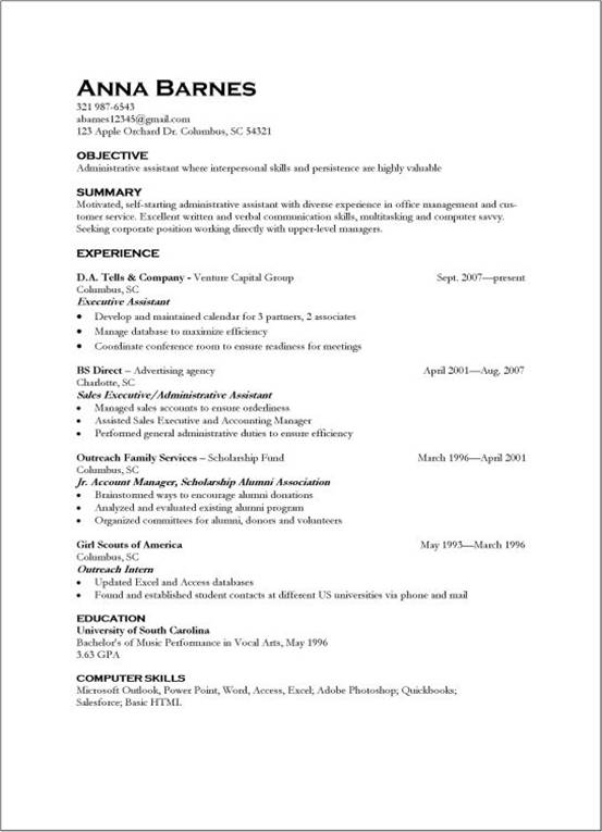 Resume Skills And Abilities Examples jmckell.Com
